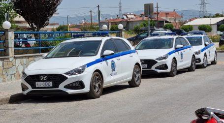 Δυο συλλήψεις για ναρκωτικά στα Τρίκαλα