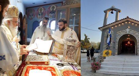 Τέλεσε τα εγκαίνια του Ι.Ν. του Αγίου Λουκά ο Μητροπολίτης Ιγνάτιος – «Μακάριοι οι επιστήμονες που είναι πιστοί»
