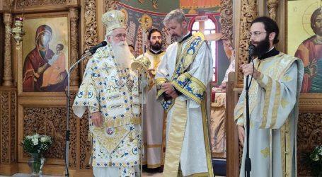 Βόλος: Χειροτονήθηκε Διάκονος ο π.Νικόλαος Φουτζόπουλος