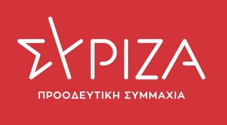 ΣΥΡΙΖΑ για Αχ. Μπέο: «Η απρόκλητη επίθεση στο κόμμα μας συνιστά εξόφληση γραμματίου στη ΝΔ»