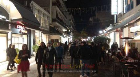 """Θέμα """"Λευκής Νύχτας"""" στην Καρδίτσα τέθηκε στη συνεδρίαση του Δ.Σ. του ΕΒΕ"""