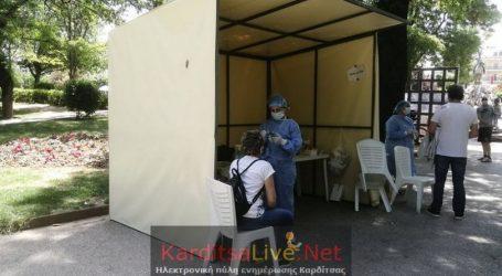 4 θετικά rapid tests την Τετάρτη 8 Σεπτεμβρίου στην Καρδίτσα