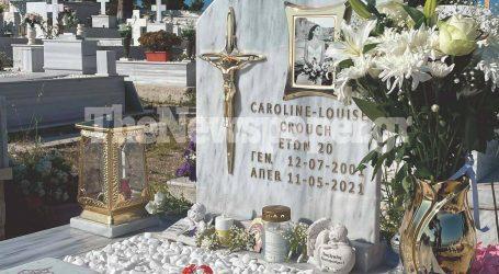 Αλόννησος: «Εξαφανίστηκε» ο Μπάμπης Αναγνωστόπουλος από το μνήμα της Καρολάιν