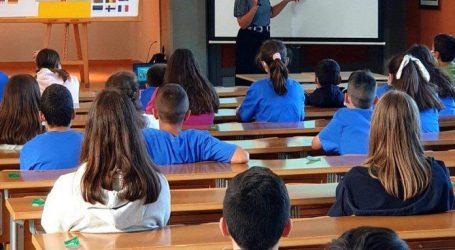 Ευρωπαϊκή Ημέρα Γλωσσών στα Εκπαιδευτήρια «Αθηνά»