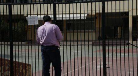 Σοκ – 40 σχολεία στην Ήπειρο αναστέλλουν την λειτουργία τους