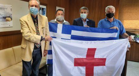 ΣΕΗΜ: Προσφορά σημαιών στο Νοσοκομείο Βόλου