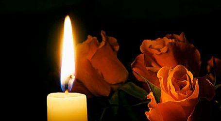 Τη Δευτέρα 27 Σεπτεμβρίου η κηδεία της Χριστίνας Δαμψαρά – Στυλιαρά