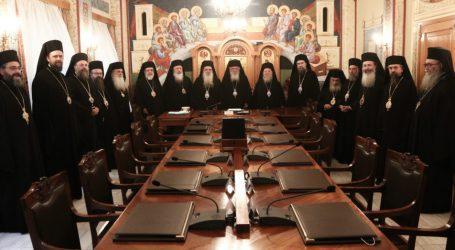Στη νέα Διαρκή Ιερά Σύνοδο μετέχει ο Τρίκκης Χρυσόστομος