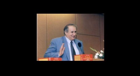 Απεβίωσε ο πρώην Νομάρχης Καρδίτσας Κώστας Παπακυρίτσης