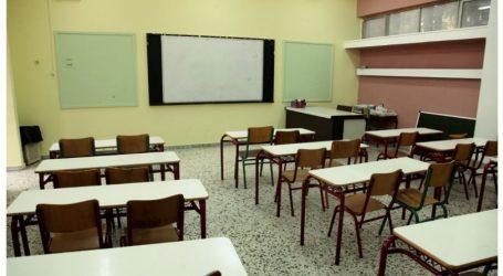 Ομαλό το ξεκίνημα σε όλα τα σχολεία του νομού Καρδίτσας