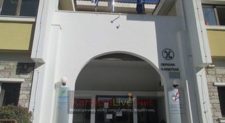 Προγραμματισμένη διακοπή ηλεκτροδότησης την Τρίτη 7 Σεπτεμβρίου στην Αργιθέα