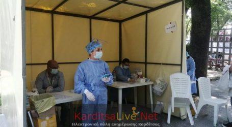 4 θετικά rapid tests τη Δευτέρα 13 Σεπτεμβρίου στην Καρδίτσα – Αρνητικά όλα στο Μουζάκι