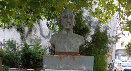 Η «Λαρισαίων κοινών» για τα 140 χρόνια από την απελευθέρωση της Λάρισας