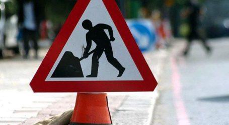 Προσωρινή διακοπή κυκλοφορίας (20-24/9) σε δρόμους του Παλαμά για εκτέλεση εργασιών φυσικού αερίου