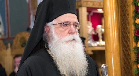 Μητρόπολη Δημητριάδος: Θεία Λειτουργία για τα θύματα της πανδημίας