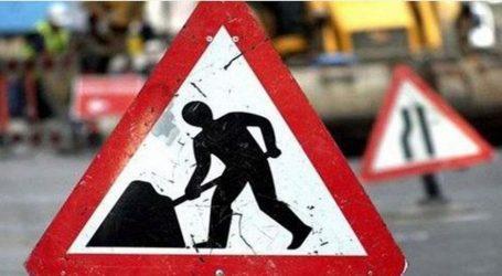 Προσωρινή διακοπή κυκλοφορίας σε δρόμους του Μουζακίου (20-24/9) για την εκτέλεση εργασιών φυσικού αερίου