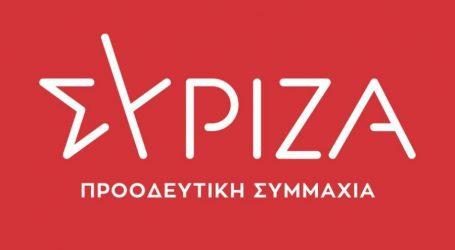 ΣΥΡΙΖΑ – Π.Σ. Καρδίτσας: «Μητσοτάκης – Κεραμέως ανοίγουν τα σχολεία χωρίς σχέδιο και μέτρα προστασίας»