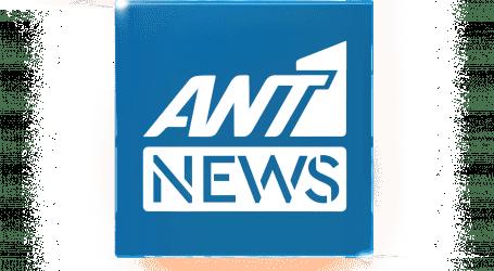 Από τον Βόλο το αποψινό δελτίο ειδήσεων του ΑΝΤ1