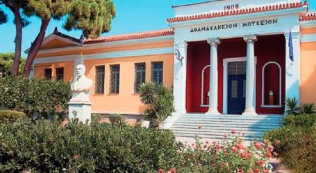 Bόλος: Ευρωπαϊκές Ημέρες Πολιτιστικής Κληρονομιάς (24-26/9)