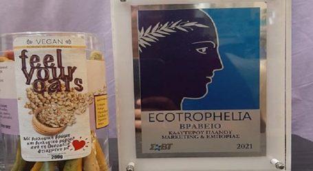 Πανεπιστήμιο Θεσσαλίας: Κατέκτησε το βραβείο «Καλύτερο Πλάνο Μάρκετινγκ & Εμπορίας» στο  Ecotrophelia 2021