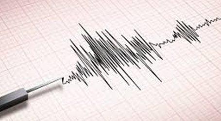 Φιλιππίνες – Μεγάλος σεισμός 5,7 ρίχτερ στη Μανίλα
