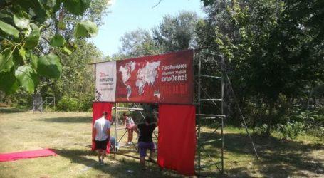Λάρισα: Με εθελοντική δουλειά ετοιμάζεται το Φεστιβαλ της ΚΝΕ