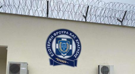 20 νέα κρούσματα κορωνοϊού στις φυλακές Τρικάλων! Μεγάλη συρροή…