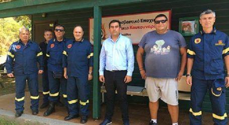 Συνάντηση του Δημάρχου Σκιάθου με τους Διοικητές των Πυροσβεστικών Υπηρεσιών Μαγνησίας και Βόλου