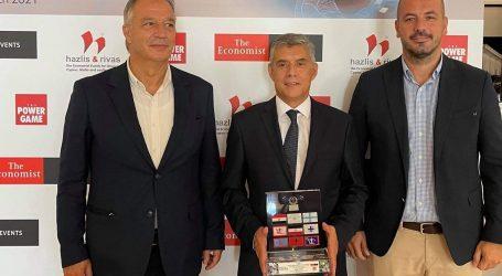 Βραβείο Green Award 2021 για το Περιβάλλον στην Περιφέρεια Θεσσαλίας από το The Economist