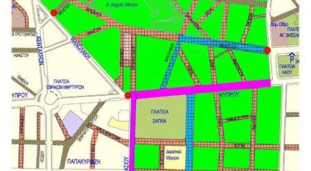 Ημέρα Χωρίς Αυτοκίνητο την Κυριακή στο κέντρο της Λάρισας