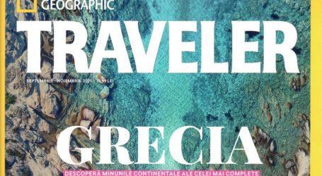 «Ύμνοι» από το National Geographic για τη Μαγνησία