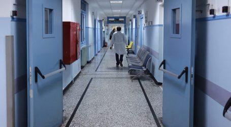 Καβάλα – Στον εισαγγελέα οι δύο γιατροί από το νοσοκομείο της πόλης