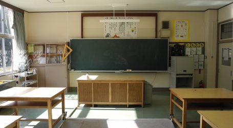 Σε έκτακτη Γ.Σ. οι δάσκαλοι των Τρικάλων-Αποφασίζουν νέες κινητοποιήσεις