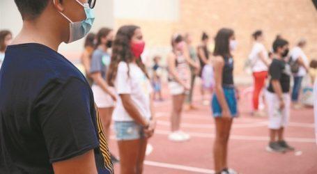 Σχολεία – Διαφορετικό «κουδούνι» φέτος – Το «στοίχημα» για να παραμείνουν ανοιχτά