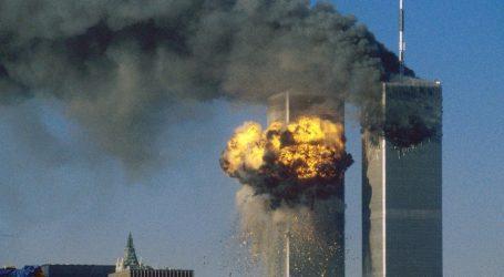 11η Σεπτεμβρίου – Αναγνωρίστηκαν δύο θύματα 20 χρόνια μετά τις επιθέσεις