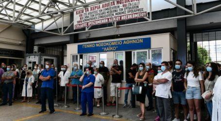 Σε αναστολή εργασίας χιλιάδες ανεμβολίαστοι υγειονομικοί – Έντονες αντιδράσεις