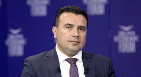 Ο Ζάεφ ανακοίνωσε διαγραφή της λέξης «Βούλγαρος» από την περιγραφή του «φασίστα κατακτητή»