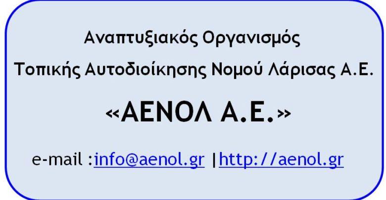 aeonol 780x405