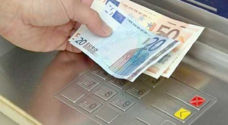 Αναδρομικά συντάξεων: Πληρωμές έως τέλη Οκτωβρίου – Ποιους αφορούν