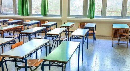Για σεισμόπληκτα σχολεία στο Αιγάλεω κάνει λόγο η Ένωση Γονέων