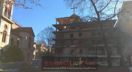 Υπογράφεται η σύμβαση για το νέο κτίριο του Κέντρου Κοινωνικών Δραστηριοτήτων στην Καρδίτσα