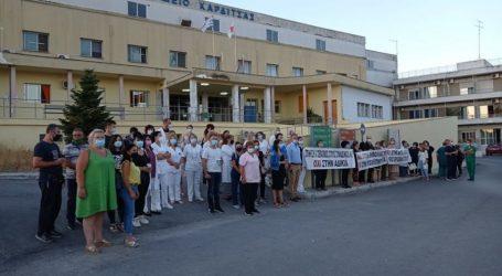 Αναστολή εργασίας για τους πρώτους 45 ανεμβολίαστους υγειονομικούς στο Νοσοκομείο Καρδίτσας