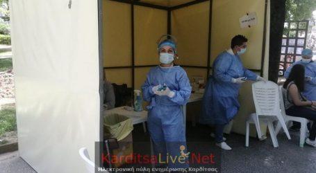 7 θετικά rapid test το Σάββατο 4 Σεπτεμβρίου στην Καρδίτσα