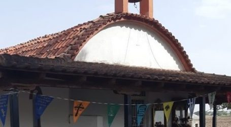 Εστία μόλυνσης το εκκλησάκι της Αγίας Παρασκευής στο Μελισσοχώρι (φωτο)