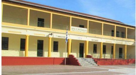 Δόθηκε νέα παράταση εκτέλεσης του έργου αποκατάστασης των ζημιών στις στέγες σχολείων του Δήμου Μουζακίου