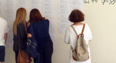 ΔΕΘ – Μητσοτάκης – Η Ελάχιστη Βάση Εισαγωγής δεν πρόκειται να αλλάξει