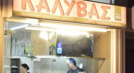 Τέλος εποχής: Κατέβασε ρολά ο «Καλύβας», το πιο διάσημο μπιφτέκι της Λάρισας