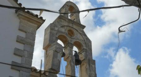 Κρήτη – Από μια «κλωστή» κρέμεται καμπαναριό εκκλησίας σε χωριό που «χτυπήθηκε» από τον σεισμό