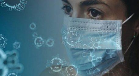 Μαγνησία: 36 νέες μολύνσεις κορωνοϊού το τελευταίο 24ωρο