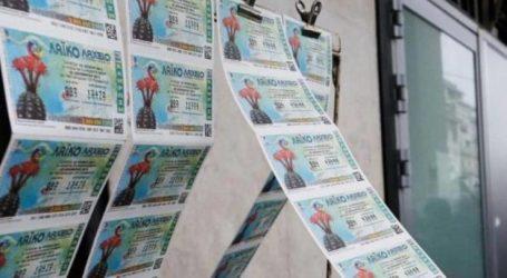 Το Λαϊκό Λαχείο μοίρασε περισσότερα από 4,5 εκατ. ευρώ τον Αύγουστο – Το ποσό του κερδισμένου λαχνού στη Λάρισα